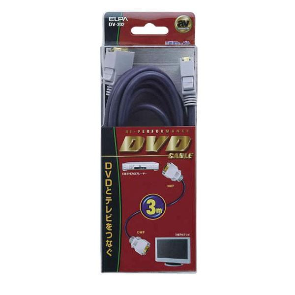 送料無料 北海道・沖縄・離島を除く DVD D端子-D端子 3M DV-302
