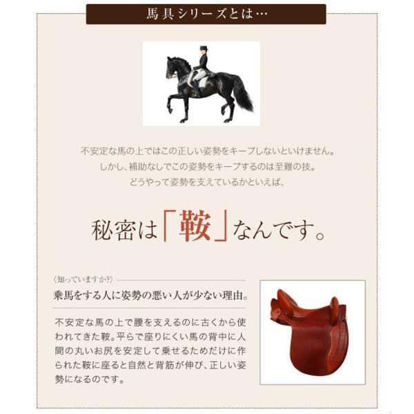 馬具マットプレミアムEX|muratakagu|05