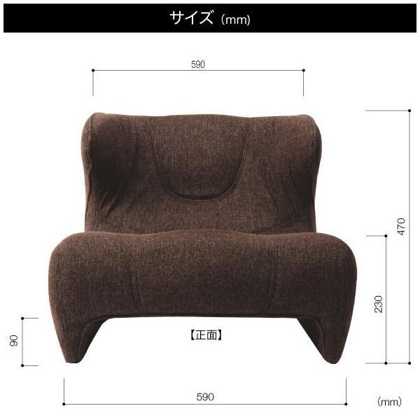 匠の腰楽座椅子 コンフォシート 【レビュー特典あり】|muratakagu|02