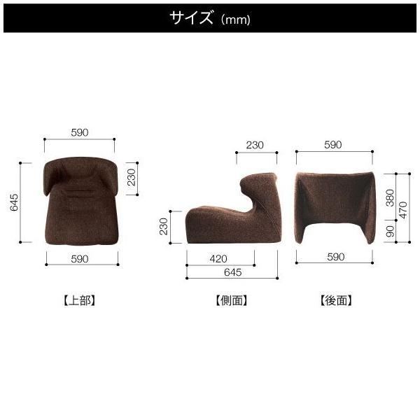 匠の腰楽座椅子 コンフォシート 【レビュー特典あり】|muratakagu|03
