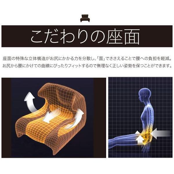 匠の腰楽座椅子 コンフォシート 【レビュー特典あり】|muratakagu|05
