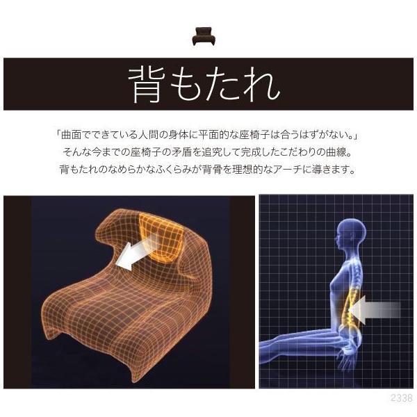 匠の腰楽座椅子 コンフォシート 【レビュー特典あり】|muratakagu|06