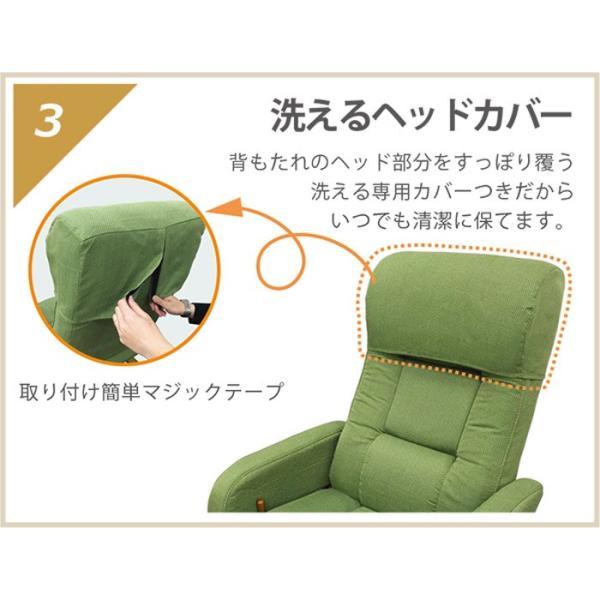 リクライニング高座座椅子 Sumomo スモモ muratakagu 07