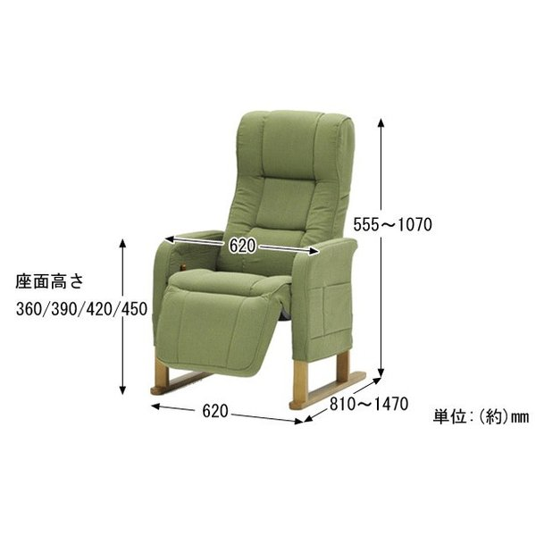 リクライニング高座座椅子 Sumomo スモモ muratakagu 08