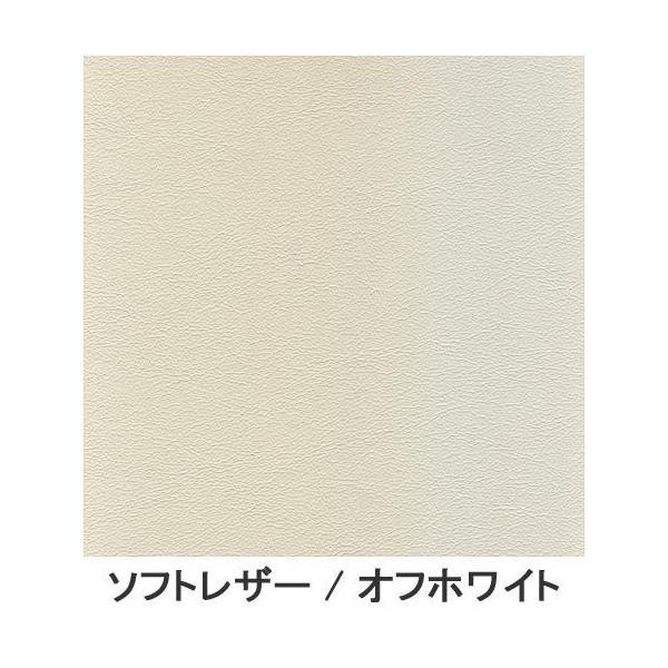 高座椅子 シルバーチェア 5340 ソフトレザー|muratakagu|02