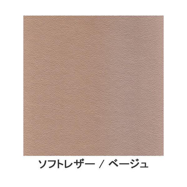 高座椅子 シルバーチェア 5340 ソフトレザー|muratakagu|03