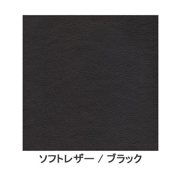 高座椅子 シルバーチェア 5340 ソフトレザー|muratakagu|04