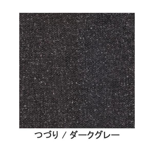 高座椅子 シルバーチェア 5338 つづり|muratakagu|02