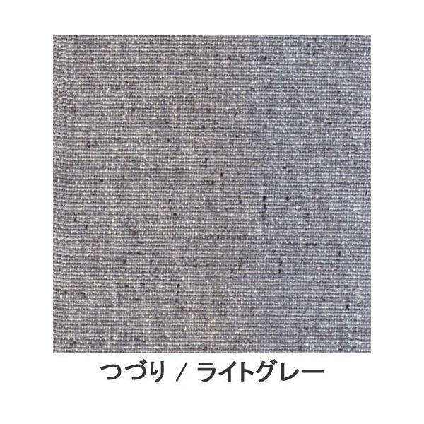 高座椅子 シルバーチェア 5338 つづり|muratakagu|03