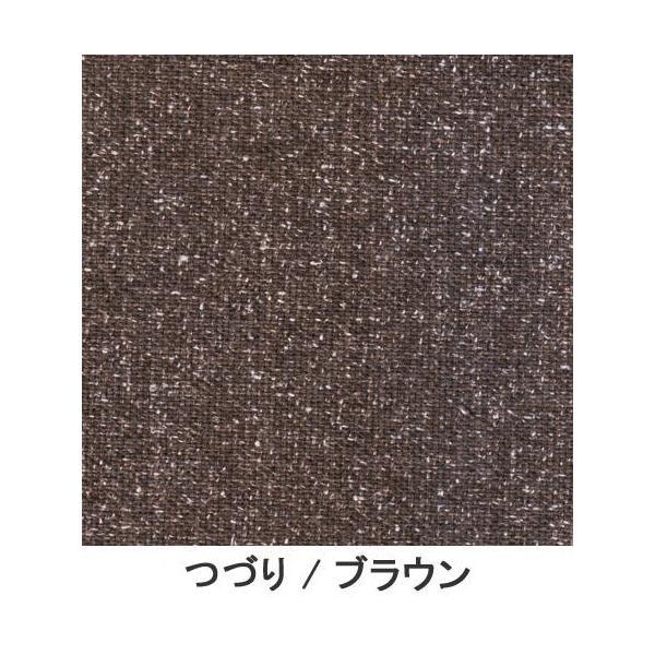 高座椅子 シルバーチェア 5338 つづり|muratakagu|04