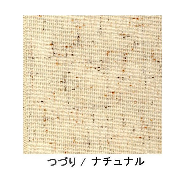 高座椅子 シルバーチェア 5338 つづり|muratakagu|05