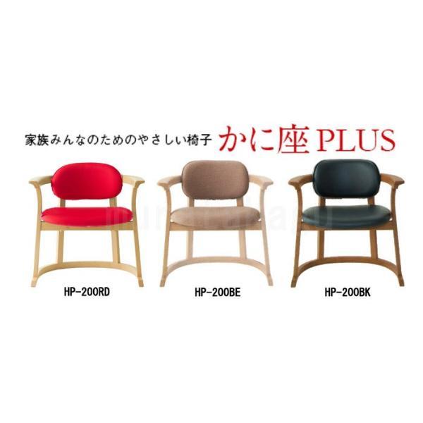 かに座 PLUS ハイタイプ KP-200 ダイニングチェア 高座椅子 バリアフリー 立ち上がり楽々 天然木 無限工房 高齢者 障害者|muratakagu|09