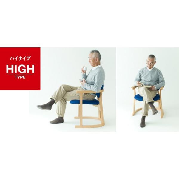 かに座 PLUS ハイタイプ KP-200 ダイニングチェア 高座椅子 バリアフリー 立ち上がり楽々 天然木 無限工房 高齢者 障害者|muratakagu|10