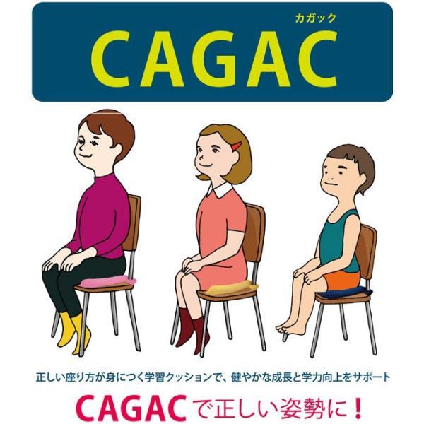 学習クッション「カガック」|muratakagu