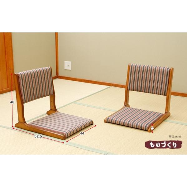 座敷座椅子 利休 NK-2311(2脚入)|muratakagu|02