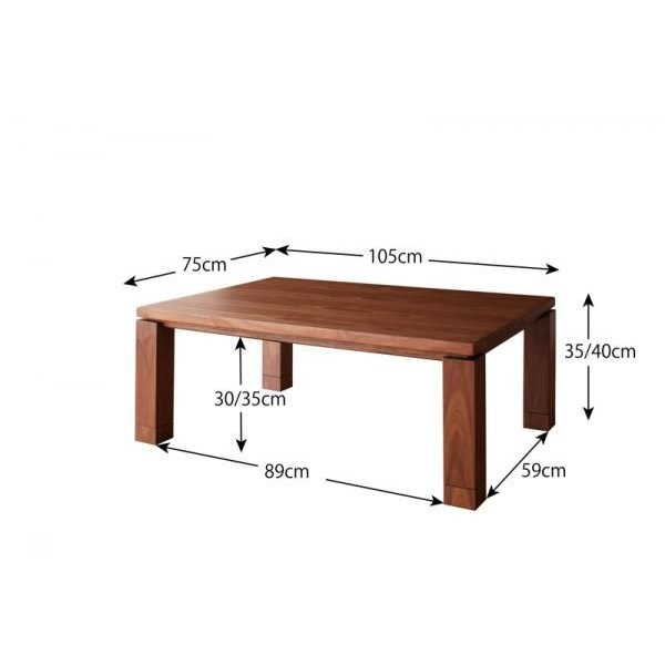 天然木ウォールナット材 和モダンこたつテーブル STRIGHT ストライト 長方形 105×75|muratakagu|06