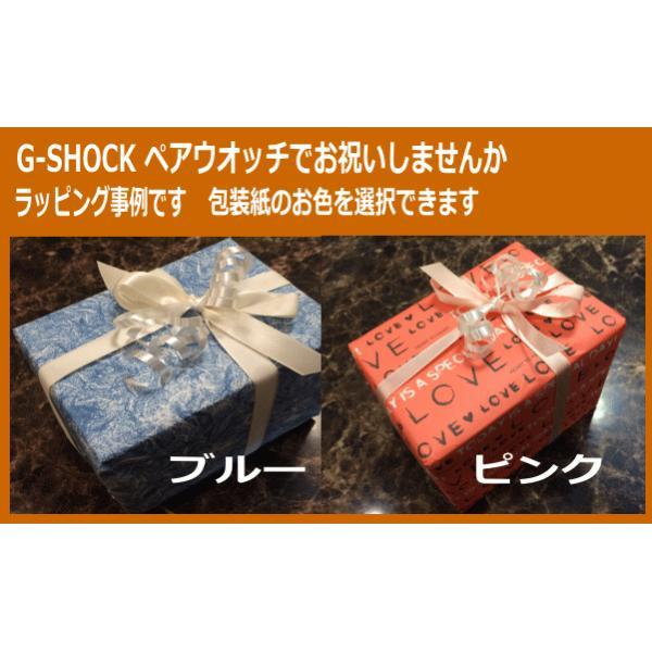 恋人達のペアウオッチ カシオ  G-SHOCK BABY-G  G-300LV-7AJF BGA-100-7BJF 白 ホワイト 送料無料|muratatokei|09