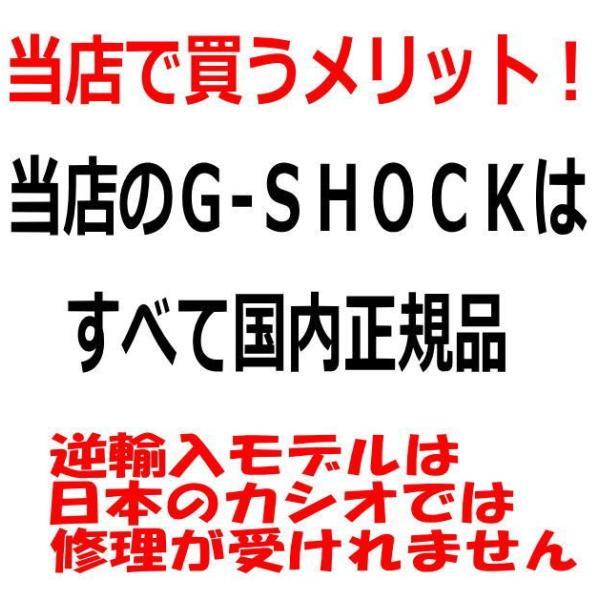 恋人達のペアウオッチ カシオ  G-SHOCK BABY-G  G-300LV-7AJF BGA-100-7BJF 白 ホワイト 送料無料|muratatokei|07