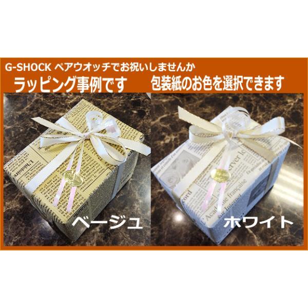 恋人達のペアウオッチ カシオ  G-SHOCK BABY-G  G-300LV-7AJF BGA-100-7BJF 白 ホワイト 送料無料|muratatokei|08