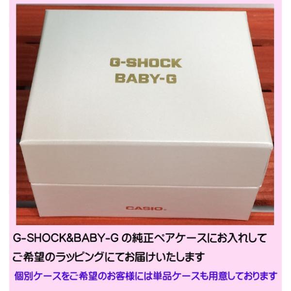 恋人達のペアウオッチ カシオ G-SHOCK BABY-G GA-110C-7AJF BSA-B100SC-1AJF 白 黒 送料無料