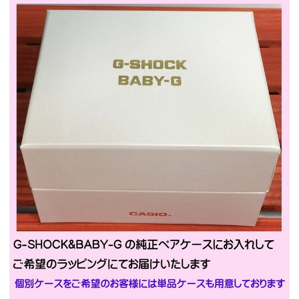恋人達のペアウオッチ カシオ G-SHOCK BABY-G GW-M5610-1JF BGR-3003-1JF 黒 ブラック 送料無料