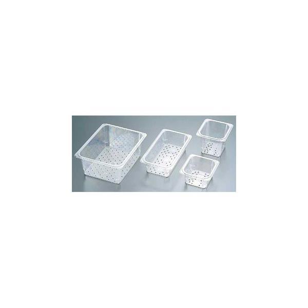 CAMBRO/キャンブロ  コランダーフードパン/33CLRCW 1/3×76