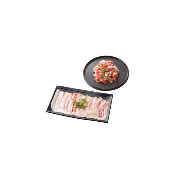 和歌山県産 「イブ美豚」(猪豚肉) しゃぶしゃぶ用セット(500g)