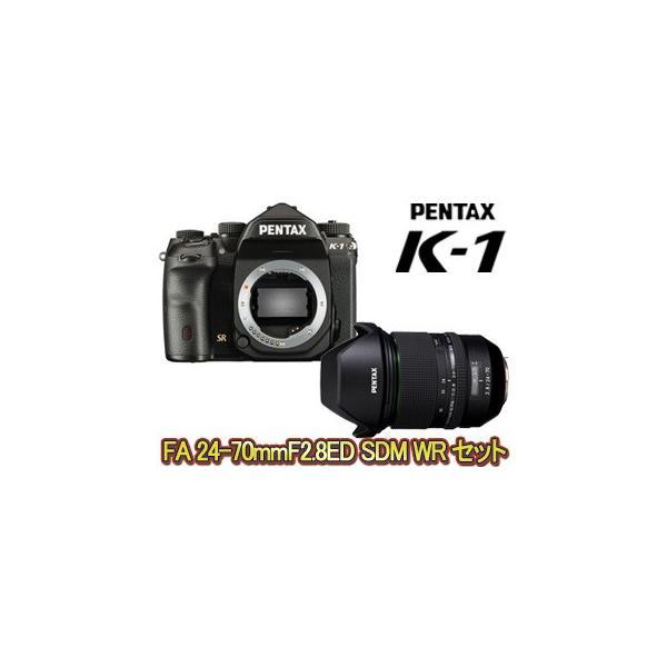 PENTAX/ペンタックス  PENTAX K-1 ボディ+HD PENTAX-D FA 24-70mmF2.8ED SDM WRセット【k1set】