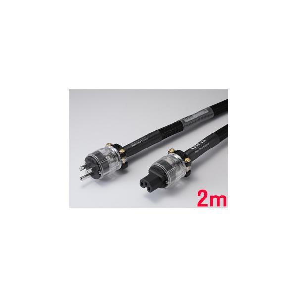 ORB/オーブ  Power Cable Pro Rhodium 5.5sq(2m) Pro用電源ケーブル