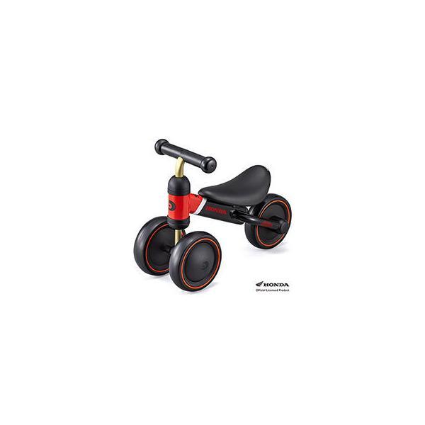ides/アイデス  D-bike mini プラス Honda 三輪車 Gレッド 57902
