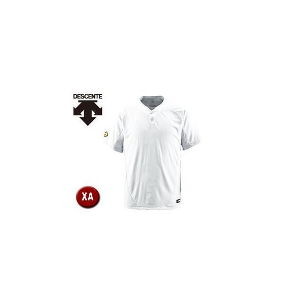 DESCENTE/デサント  DB201-SWHT ベースボールシャツ(2ボタン) 【XA】 (Sホワイト)