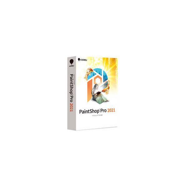 SOURCENEXT ソースネクスト  コーレル COREL PaintShop Pro 2021 PAINTSPR21