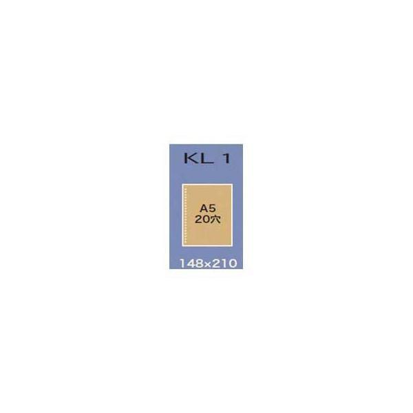 石原紙工  ルーズリーフ A5 20穴 Kシリーズ クラフト紙 KL1