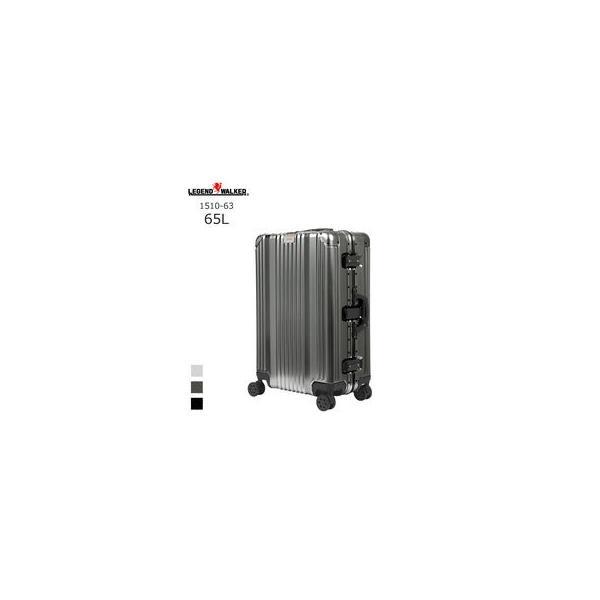 LEGEND WALKER/レジェンドウォーカー  1510-63 アルミ合金フレームスーツケース (65L/ガンメタ)