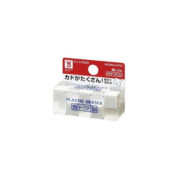 KOKUYO/コクヨ  消しゴム スチレン系エラストマー樹脂 20x50x20 ケシ-U700N