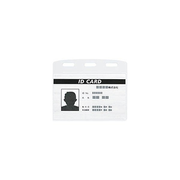 KOKUYO/コクヨ  ナフ-C290 名刺ケースIDカード用・ハードケース本体R-PC
