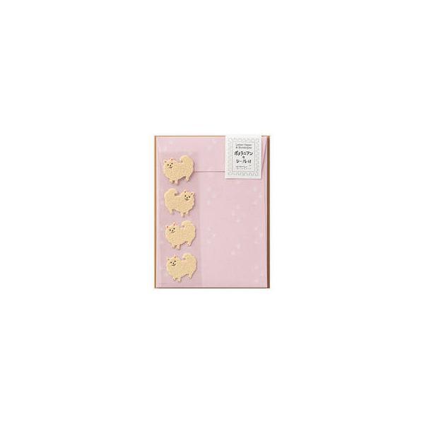MIDORI/ミドリ  レターセット シール付 ポメラニアン柄 86312006