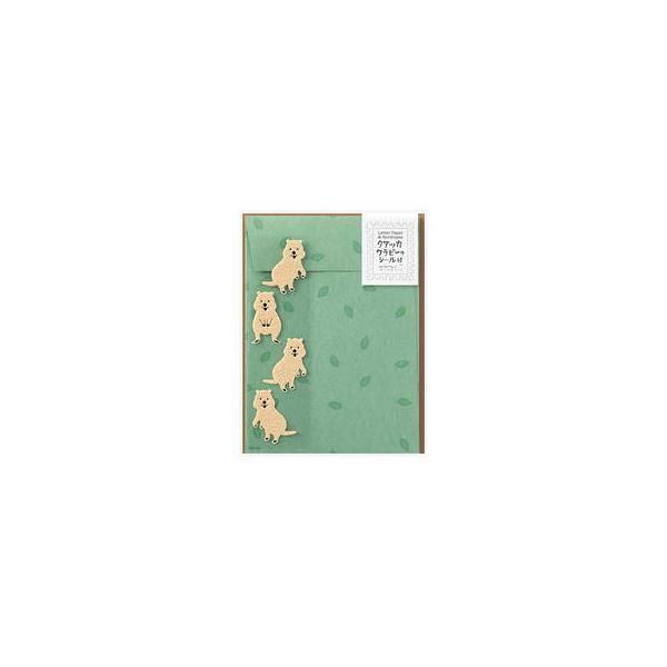 MIDORI/ミドリ  レターセット シール付 クアッカワラビー柄 86759006