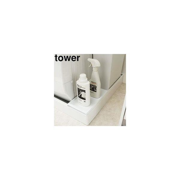 YAMAZAKI 山崎実業  洗濯機防水パン上ラック タワー ホワイト tower