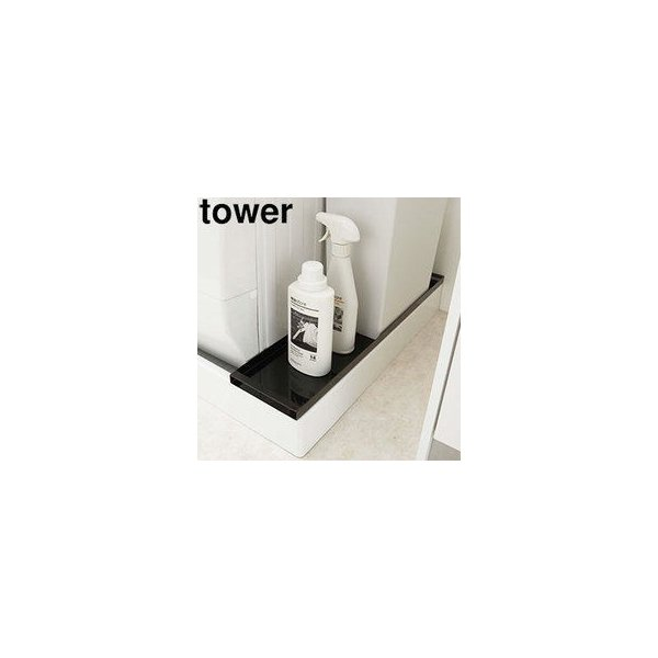 YAMAZAKI 山崎実業  洗濯機防水パン上ラック タワー ブラック tower