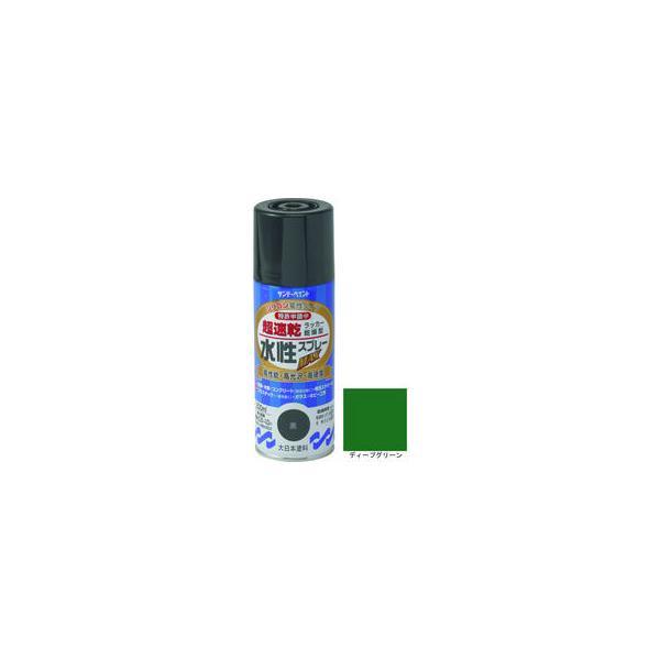 SUNDAY PAINT/サンデーペイント  水性ラッカースプレーMAX 300ml ディープグリーン 261925