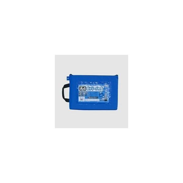 ECOLE/エコール  キャリーバッグ マチナシ ブルー ECB-A4 BL