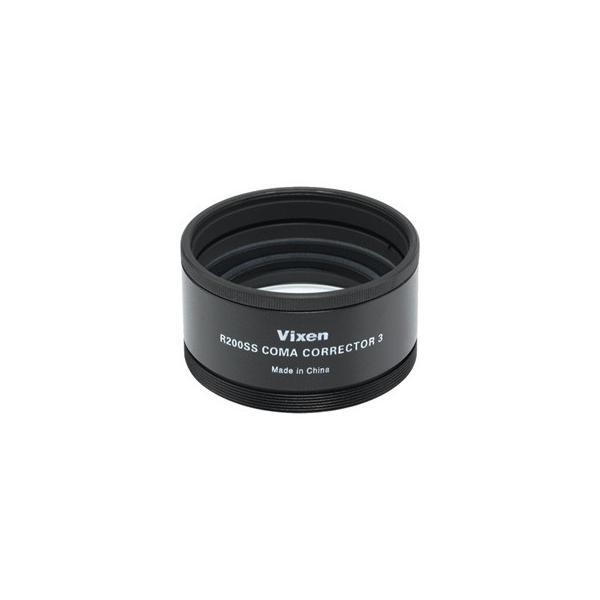 Vixen/ビクセン  37226-3 コマコレクター3 R200SS