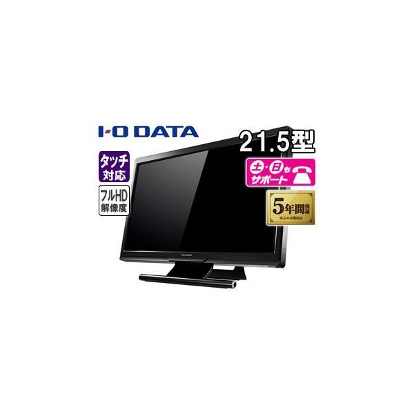 I-O DATA マルチタッチ対応 21.5型 フルHDワイドLCD LCD-MF223FB2-Tの画像