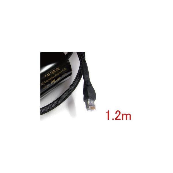SAEC/サエクコマース  CAT Lightning 高音質LANケーブル 1.2m