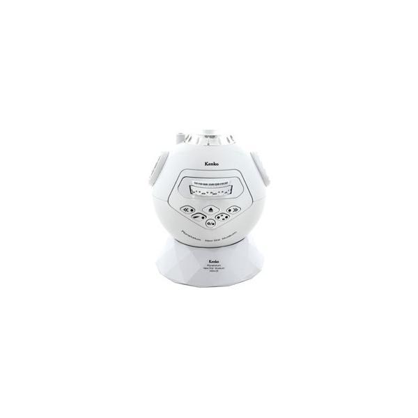 KENKO/ケンコー  NSM-03(ホワイト) プラネタリウム NEWスターミュージアム