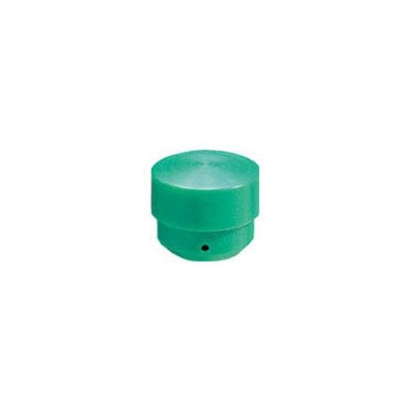O.H./オーエッチ工業  ショックレスハンマー用替頭#1/2 32mm 緑 OS-20GH