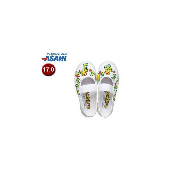 ASAHI/アサヒシューズ  KD37011 ポケモン S02-XY【17.0cm・2E】 (ホワイト)