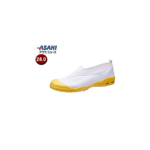 ASAHI/アサヒシューズ  KD38573 アサヒドライスクール008EC【28.0cm・2E】 (イエロー)