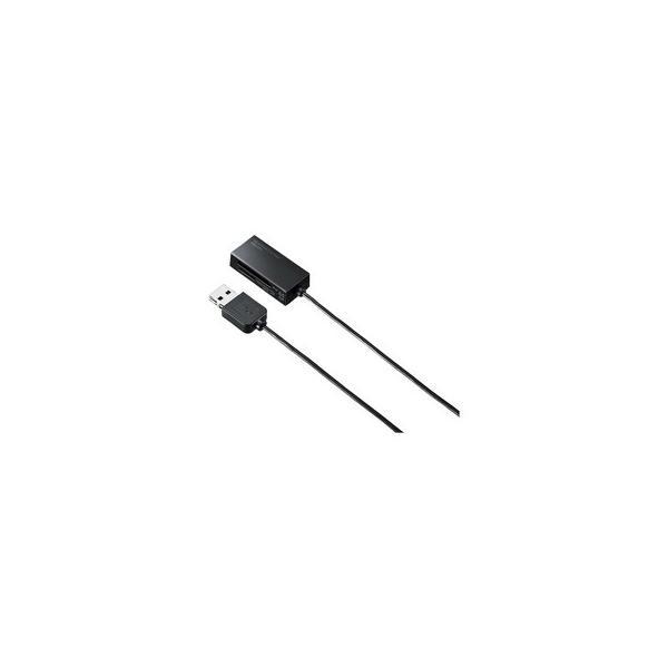サンワサプライ  USB2.0 カードリーダー ADR-MSDU3BK